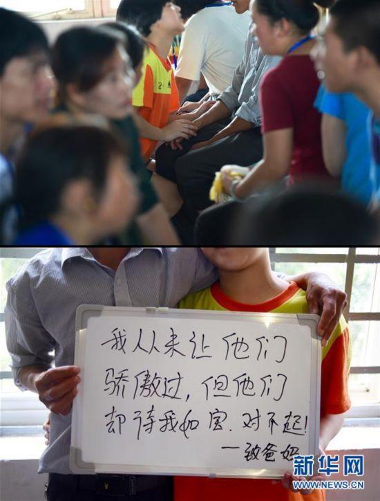漳州强制戒毒所内的年轻人(组图)