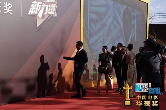 第16届中国电影华表奖颁奖典礼 众多明星到场