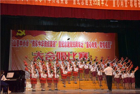 """马山县:""""童心向党・歌唱祖国""""大合唱比赛"""