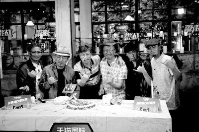 《极限挑战》六兄弟重走人生路黄渤自创励志企业操