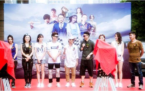 《疾风之赛道宝贝》电影开机仪式22日在杭州举行