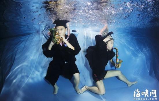 似水青春:福建师大协和学院水下创意毕业照