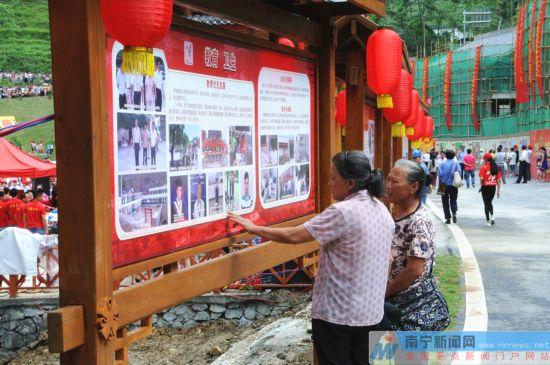 里当瑶族乡成立20周年 庆典活动展现瑶乡魅力