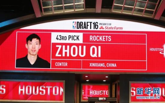 (组图)直击NBA选秀大会:周琦被休斯敦火箭队选中