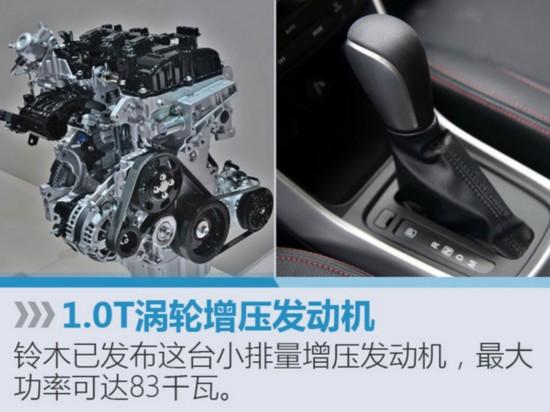 铃木新雨燕换搭增压发动机 轴距将加长-图2