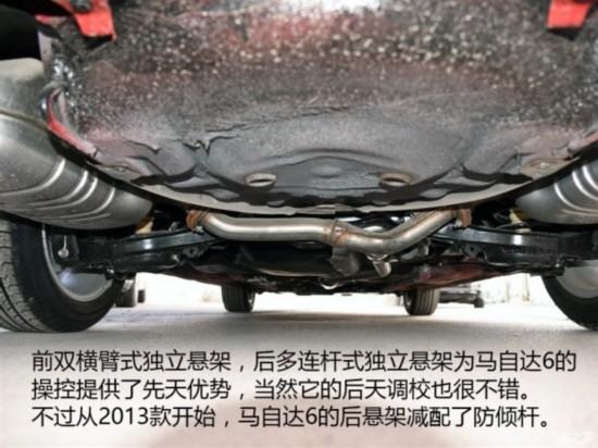 一汽马自达 马自达6 2015款 2.0L 自动豪华型