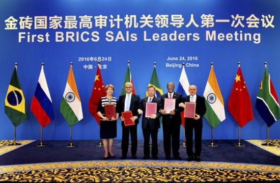 家最高审计机关领导人第一次会议在北京举行图片