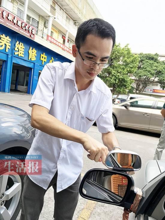 南宁 自学直考 驾驶辅助装置可到汽车维修厂租