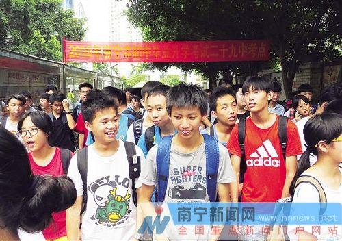 中考7月8日可查成绩 南宁市区高中拟招3.9万人图片 56827 500x352