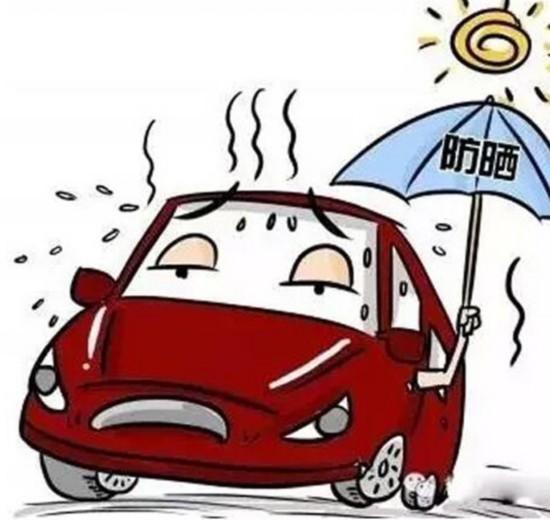 汽车也会中暑哦 今天教你如何应对