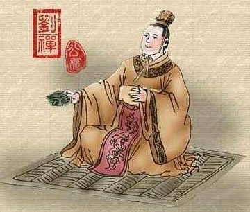 刘禅如何能成为三国时期在位最长的皇帝?