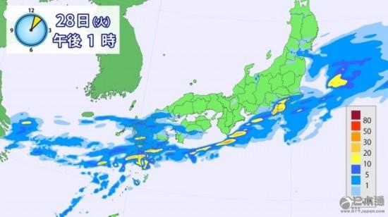 九州 长崎 强降雨 泥石流