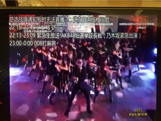 Akb48总决赛创直播史上奇迹,在线观看人数破千万