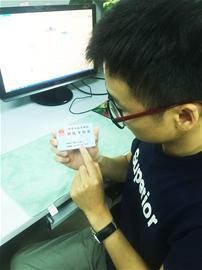四川居民二代身份证 可以提前两年半申请换证