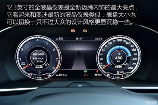全新迈腾 荣威RX5等 7月将上市新车汇总高清图片