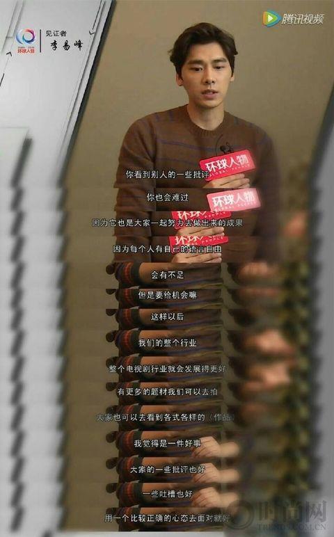 小鲜肉最近比较烦,李易峰的国民好政委人设眼看要崩……