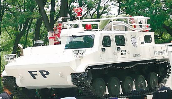 翻山越岭 消防坦克首次登陆沈阳