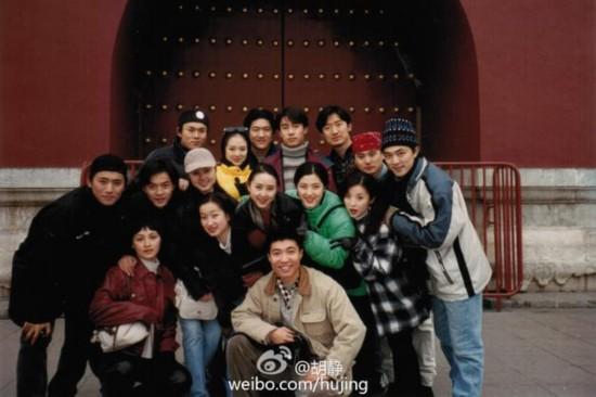 胡静与章子怡、刘烨等同学
