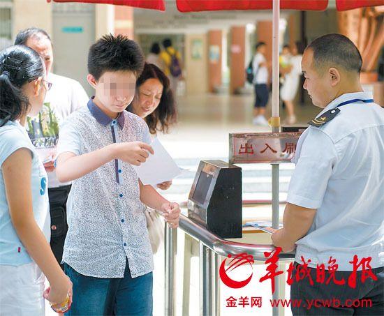 29日,廣州市育才實驗學校面試點,考生准備進場參加面談 羊城晚報記者 湯銘明 攝