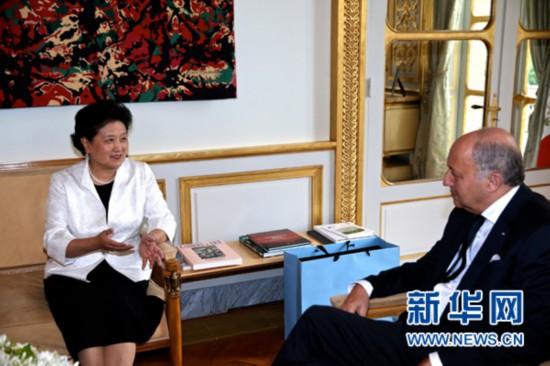 刘延东会见法国宪法委员会主席法比尤斯