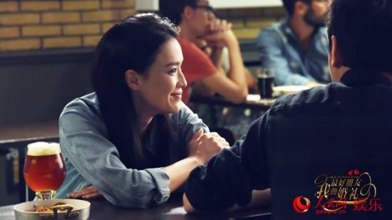 《我最好朋友的婚礼》上演最强CP 冯绍峰牵手舒淇