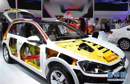 呼和浩特国际汽车展览会开幕