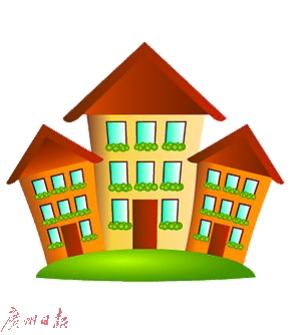 《东莞市国有网站上房屋征收与补偿土地》征求吃香和平面设计哪个办法图片