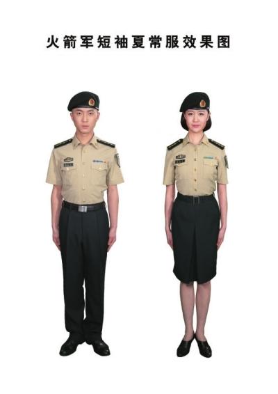 火箭军今换发墨绿色新军服 引用国际军服经典色图片