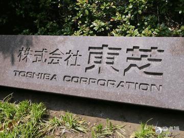东芝 美的 中国 白色家电