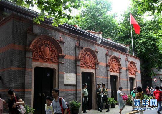 中共一大会址纪念馆重新开放