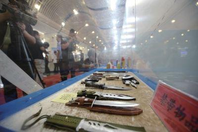 地铁安检查出违禁品刀具排第一