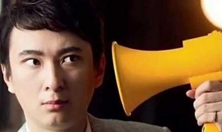 王思聪骂自家酒店 怒爆粗口网友:生气起来连自