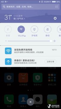红米Note3 MIUI8基于Android5.0.2-荣耀5A VS红米Note3 全面对比评测图片