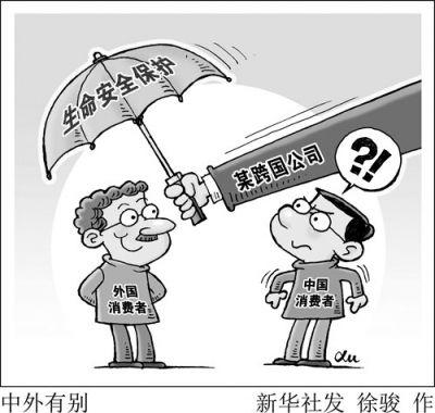 宜家不召回中国问题家具遭质疑