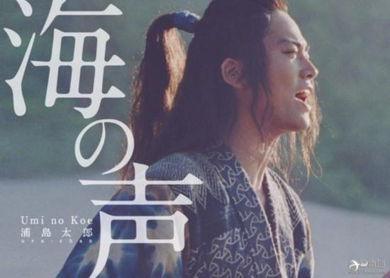 桐谷健太 海之声 专辑 三味线 吉他