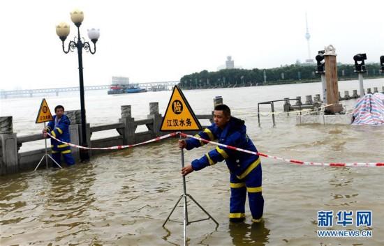 长江中下游干流水位全线超警戒水位