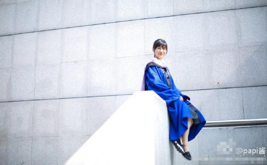 Papi酱从中央戏剧学院毕业