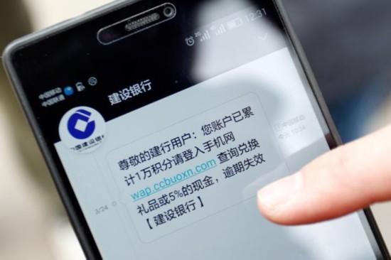 """男子背""""伪基站""""发诈骗短信"""
