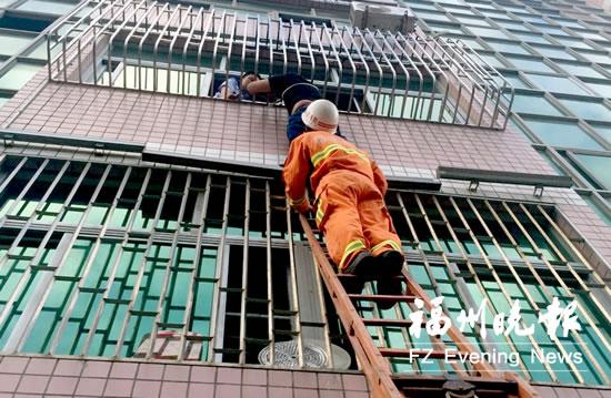 长乐一男子逃出传销窝点被困阳台 消防将其救下