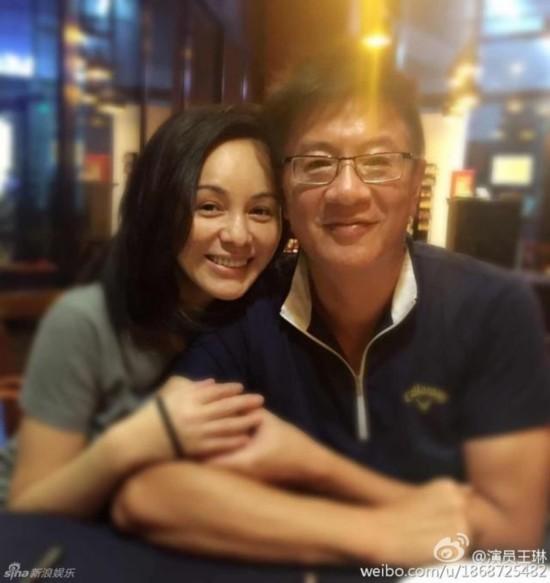 雪姨王琳新恋情疑曝光 晒出与一男子亲密照幸福又甜蜜