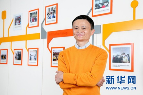 马云召集草根英雄开全球公益大会
