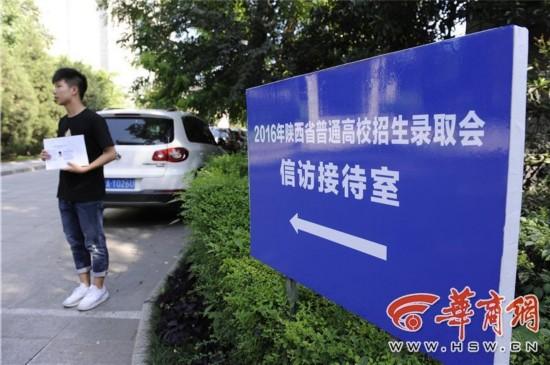3考生考试时间撞车 陕西省教育厅省招办说法不