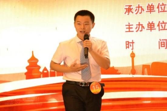 安全生产月演讲视频_海螺集团公司成功举办第三届安全生产知识竞赛