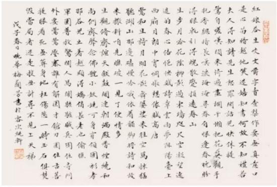 蒙古人丁晓红唱简谱-(文字整理:王鹤瑾 综合:《毛泽东思想研究》、《国家人文历史》、