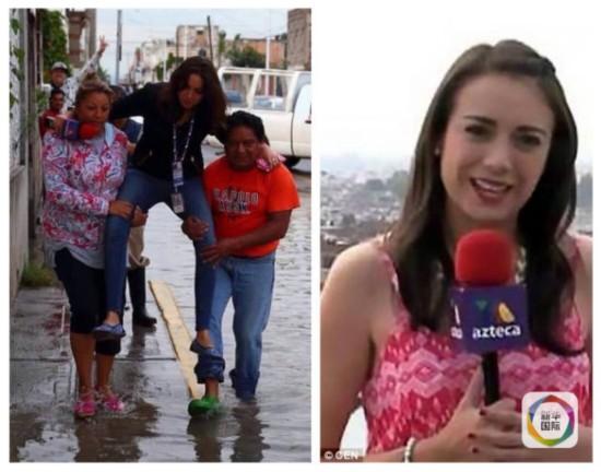 墨西哥女记者报道洪水怕湿鞋被抬着走 遭网友恶搞(图)