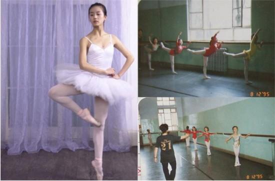 刘诗诗凭借自身扎实的芭蕾基础顺利考入北京舞蹈学院图片