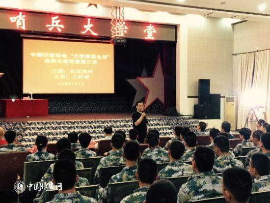 李敬泽在文学公益讲堂上讲话