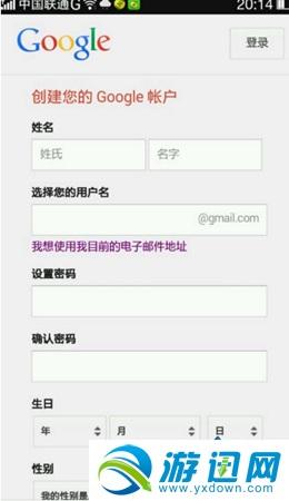 www.google.com_谷歌香港地址,www.google.com.hk
