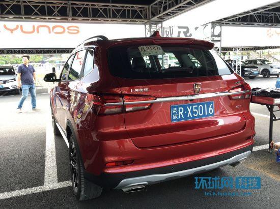 马云推出了互联网汽车 未来80 功能与交通没关系高清图片