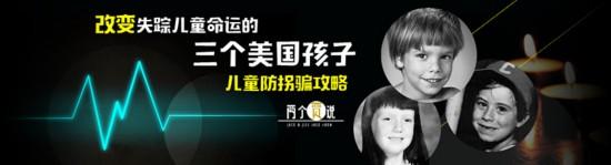 澳门新葡新京官方网站 3
